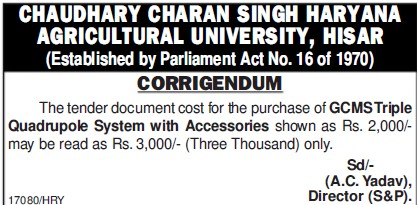 Purchase of GCMS Triple Quadrupole system (Ch Charan Singh Haryana Agricultural University (CCSHAU))