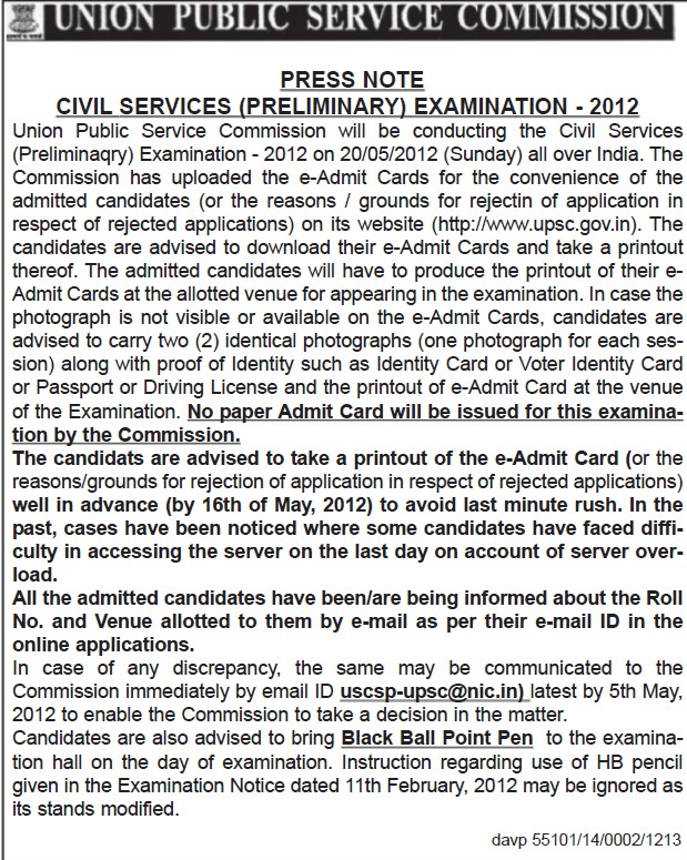 Civil Services Preliminary Examination 2012 (Union Public Service Commission (UPSC))