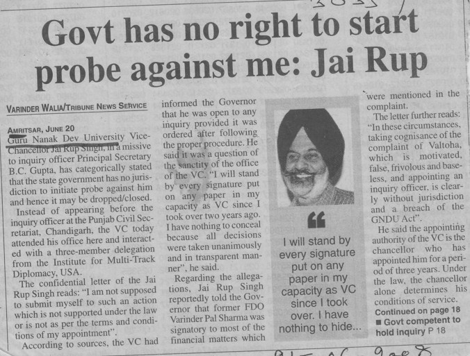 Govt has no right to start probe against me, Jai Rup (Guru Nanak Dev University (GNDU))