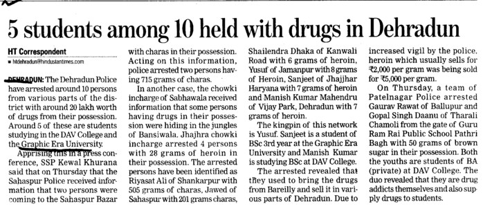 essay on drug abuse among students