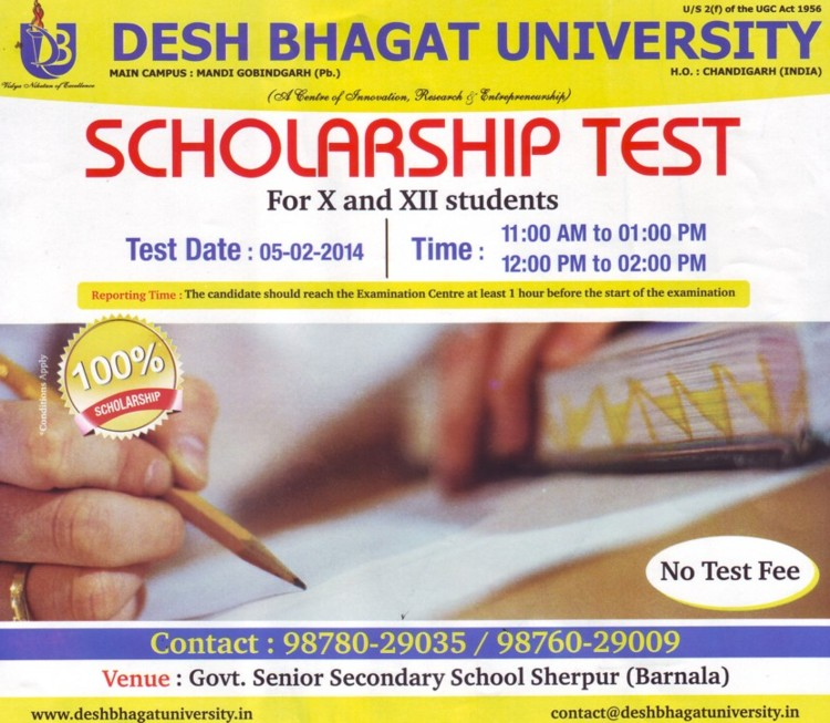 Scholarship Test held today (Desh Bhagat University)