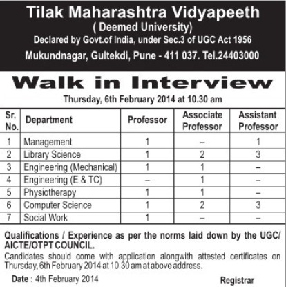Asstt Professor for Physiotherapy and Social Work (Tilak Maharashtra Vidyapeeth TMV)