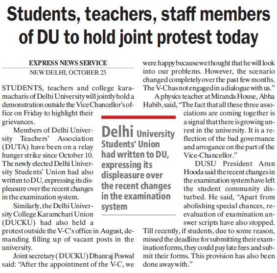 Students, teachers, staff members of DU to hold joint protest tpday (Delhi University)