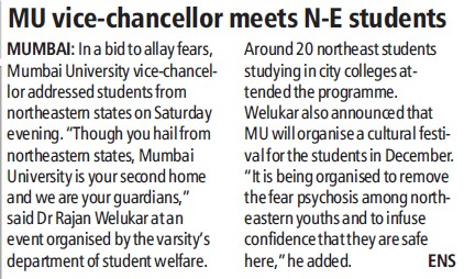 MU VC meets NE Students (University of Mumbai)