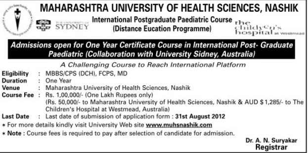 maharashtra university of health sciences  muhs  nashik