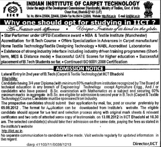 B Tech in Textile Technology (Indian Institute of Carpet Technology)