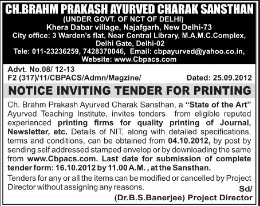Printing of Journal and Newsletter (Choudhary Brahm Prakash Ayurvedic Charak Sansthan)