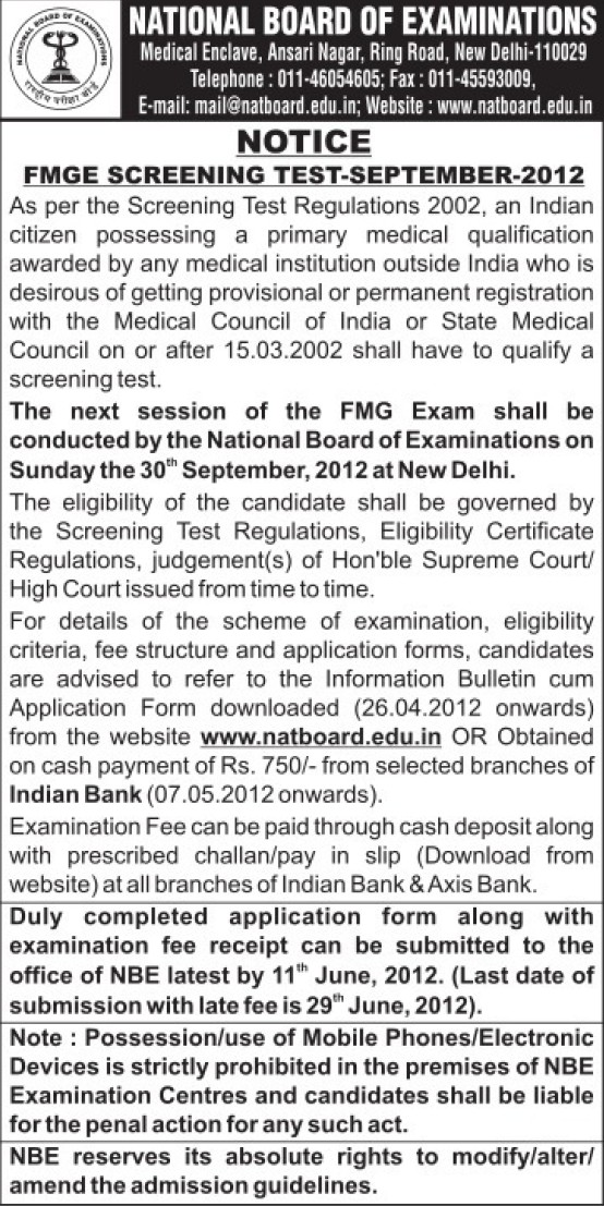 FMGE Screening Test 2012 (National Board of Examinations)