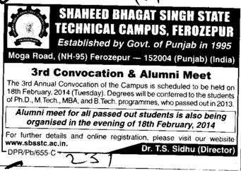 3rd convocation and Alumni meet (Shaheed Bhagat Singh State (SBBS) Technical Campus)
