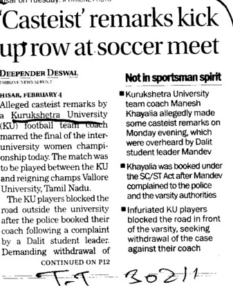 Casteist remarks kick up at soccer meet (Kurukshetra University)