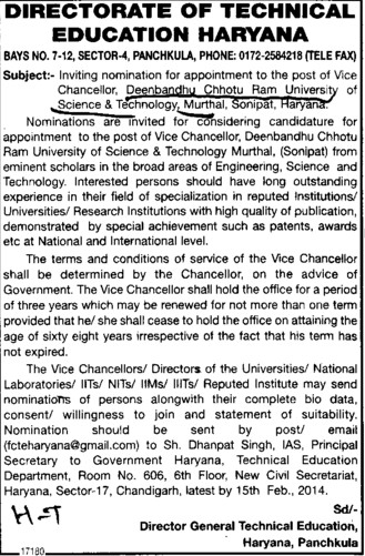 Vice Chancellor (Deenbandhu Chhotu Ram University of Science and Technology)