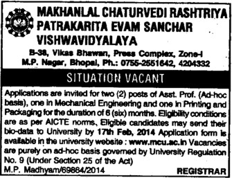 Asstt Professor for Mechanical Engineering (Makhanalal Chaturvedi Rashtriya Patrakarita Vishwavidyalaya)