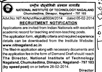 Non teaching posts (Bihar Agricultural University)