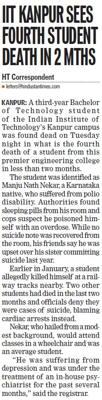 IIT K sees 4th student death in 2 months (Indian Institute of Technology (IITK))