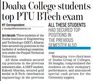 Students top PTU B Tech exam (Doaba Institute of Engineering and Technology Ghataur)
