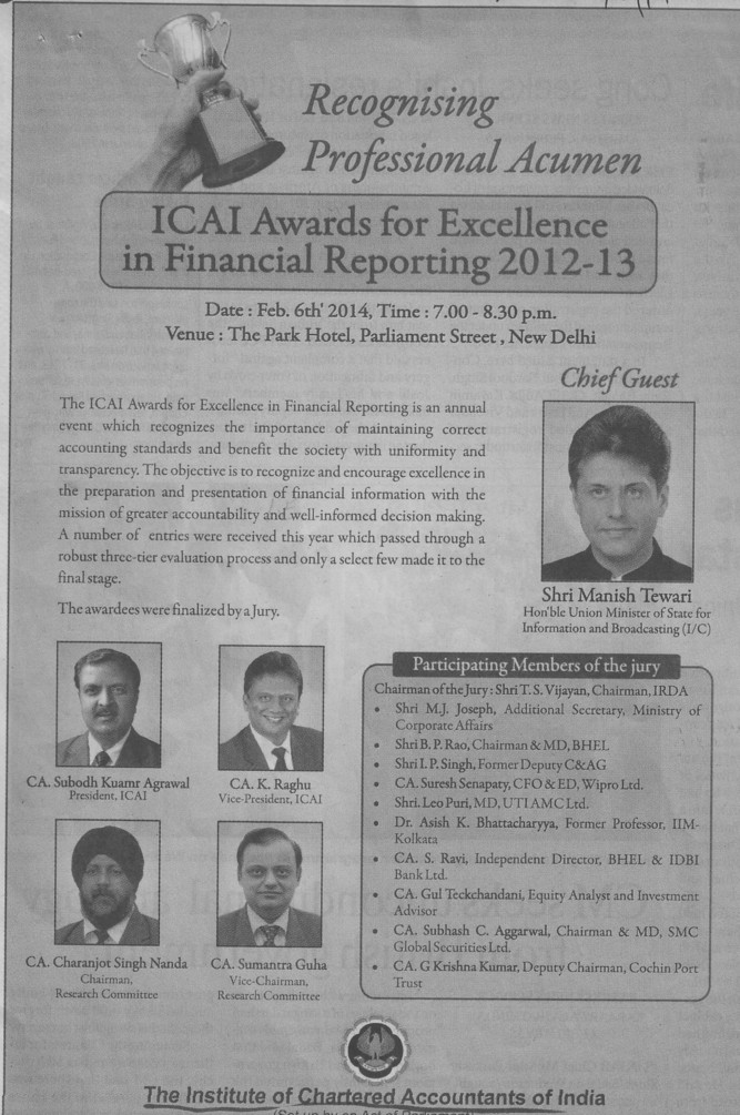 ICAI Awards for Excellence in Financial Reporting 2013 (Institute of Chartered Accountants of India (ICAI))