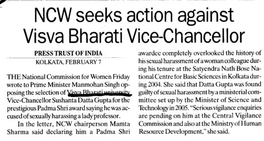 NCW seeks action against Visva Bharti VC (Visva Bharati University)