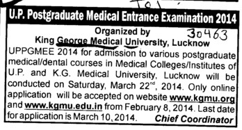Post Graduate Dental Courses (KG Medical University Chowk)