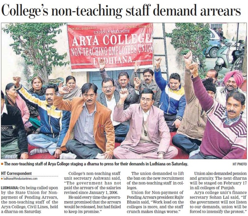Colleges non teaching staff demand arrears (Arya College)