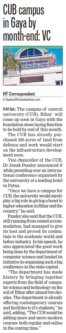 CUB campus in Gaya by month end, VC (Central University of Bihar)
