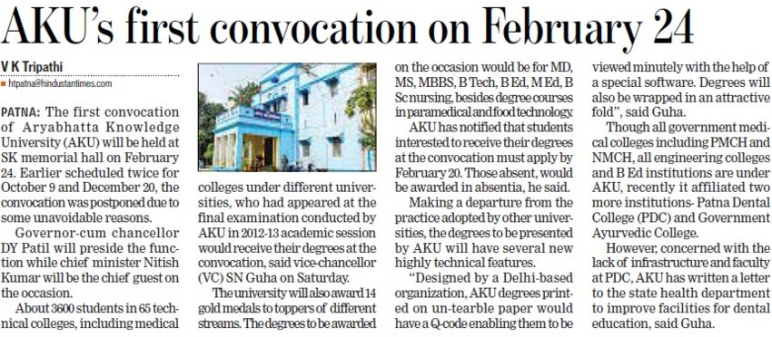 AKUs first convocation on Feb 24 (Aryabhatta Knowledge University)