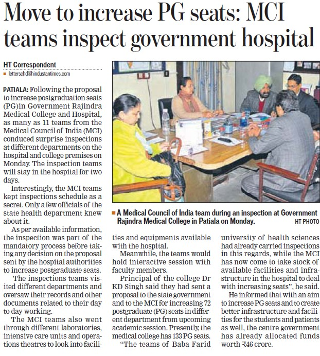 MCI teams inspect Govt Hospital (Government Medical College and Rajindra Hospital)