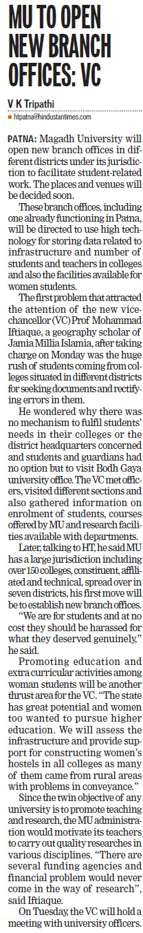 MU to open new branch offices, VC (Magadh University)