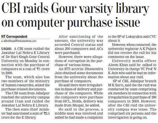 CBI raids Gour Varsity library on computer purchase issue (Dr Harisingh Gour University)