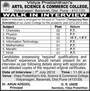 art academy jobs