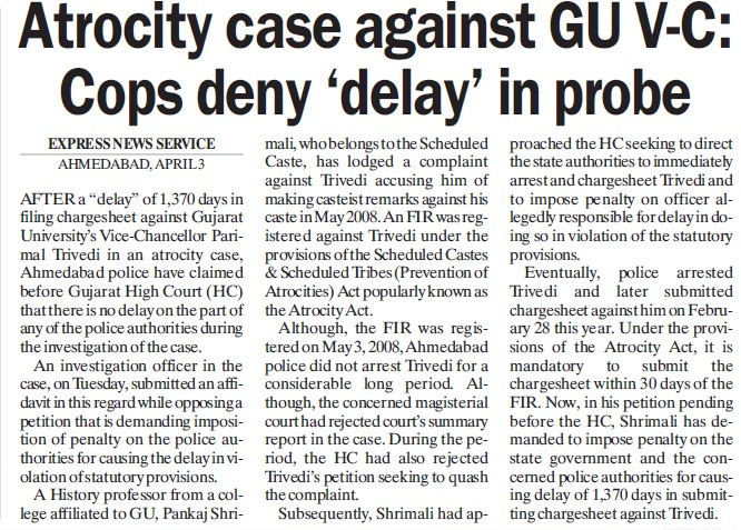 Atrocity case against GU VC (Gujarat University)