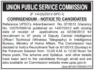 Deputy Central Intelligence Officer (Union Public Service Commission (UPSC))