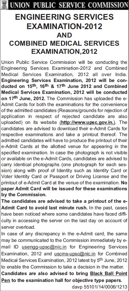 Combined Medical Services Examination 2012 (Union Public Service Commission (UPSC))