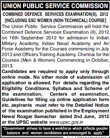 Combined Defence Services Examination 2012 (Union Public Service Commission (UPSC))