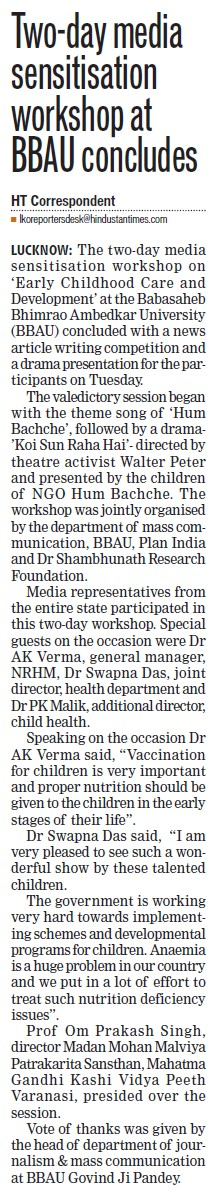 Workshop at Medical Sensitisation (Babasaheb Bhimrao Ambedkar University)