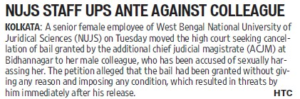 NUJS staff ups ante against colleague (West Bengal National University of Juridical Sciences)