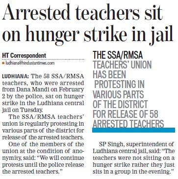 Arrested teachers sit on hunger strike in jail (SSA RMSA CSS Teachers Union Punjab)