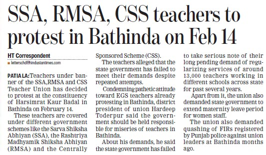 Teachers to protest in Bathinda on Feb Fourteen (SSA RMSA CSS Teachers Union Punjab)