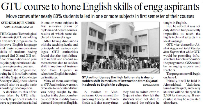 GTU course to hone English skills of engg aspirants (Gujarat Technological University)