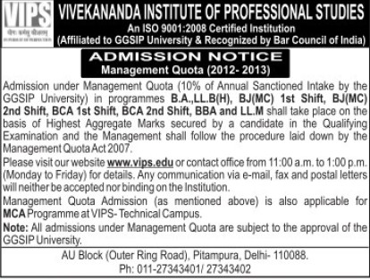 BA, LLB and BJMC courses (Vivekananda Institute of Professional Studies (VIPS))