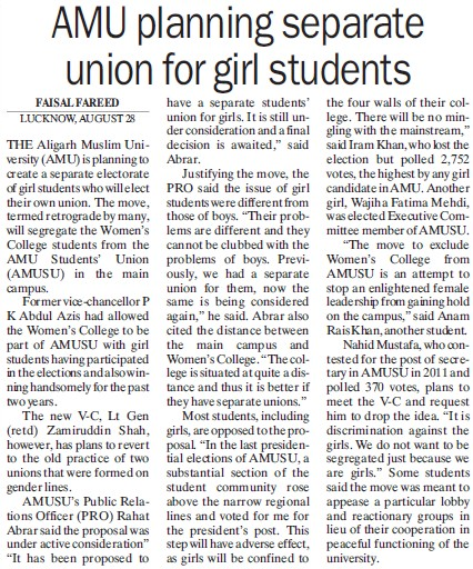 AMU planning separate union for girl students (Aligarh Muslim University (AMU))