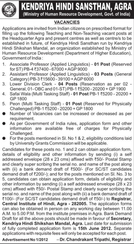 Asstt Professor in Applied Linguistics (Kendriya Hindi Sansthan)
