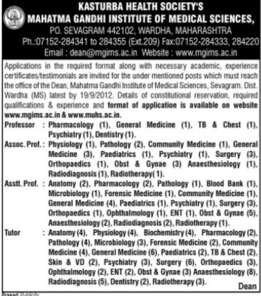 Asstt Professor and Tutor (Mahatma Gandhi Institute of Medical Sciences)