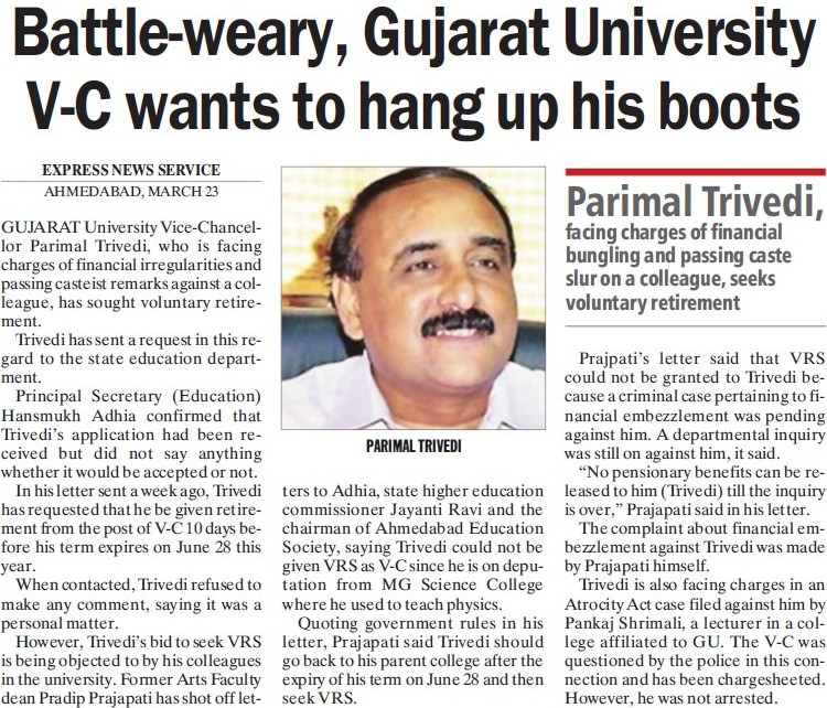 VC wants to hang up his boots (Gujarat University)