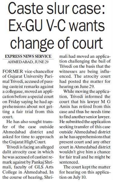 Ex GU VC wants change of court (Gujarat University)