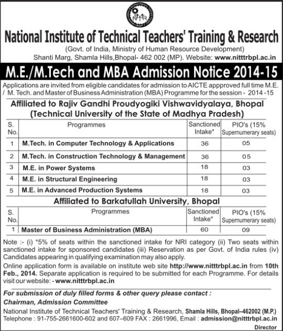 M Tech and MBA (National Institute of Technical Teachers Training and Research NITTTR)