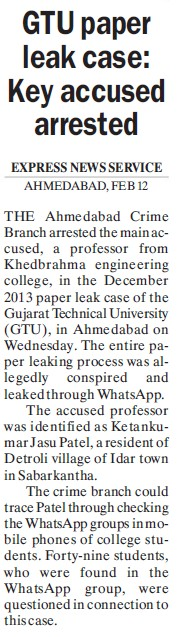 GTU paper leak (Gujarat Technological University)