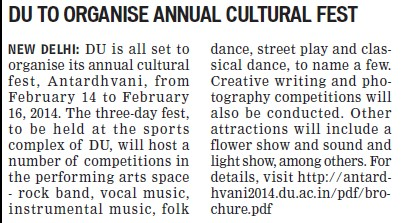 DU to organise annual cultural fest (Delhi University)