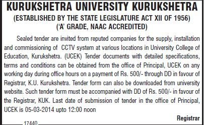 Supply of CCTV system (Kurukshetra University)