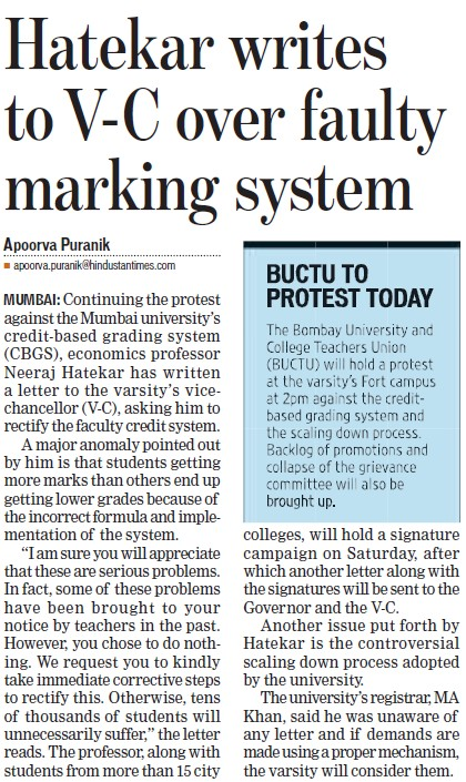 Hatekar writes to VC over faculty marketing system (University of Mumbai)