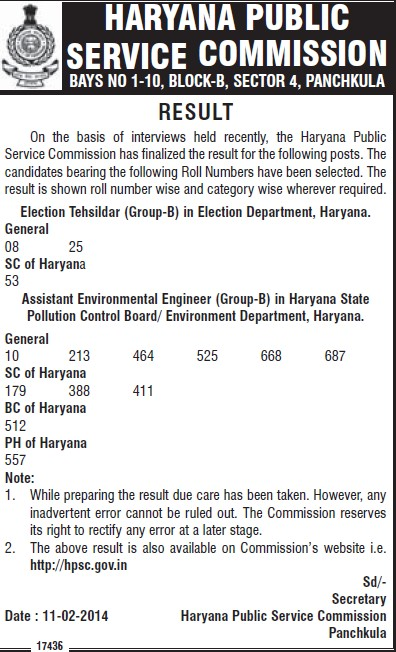 Result notice for Tehsildar posts (Haryana Public Service Commission (HPSC))